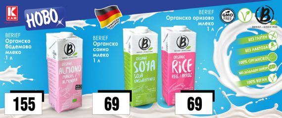 NOVO_Berief-органско-млеко-х3
