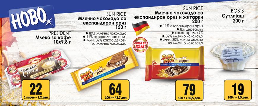 Novo_-СУТЛИЈАШ+МЛЕКО-ЗА-КАФЕ+САН-РАЈС-2