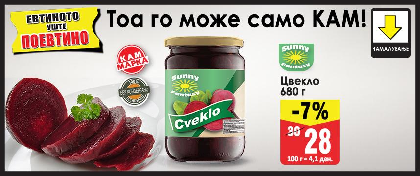 Post_Trajno_CVEKLO_MKD