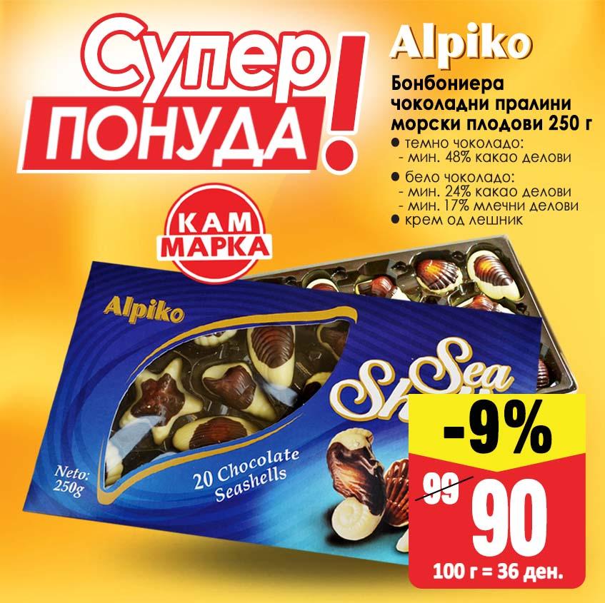 SUPER PONUDA_ALPIKO bonboniera_MK