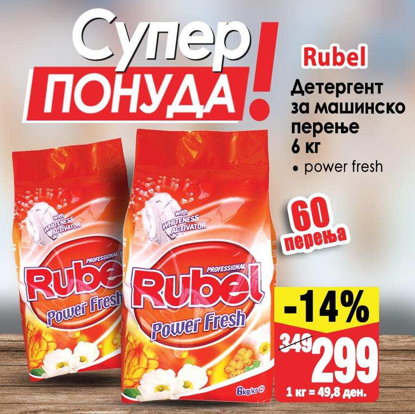 СУПЕР-ПОНУДА_РУБЕЛ-6-КГ_MKD