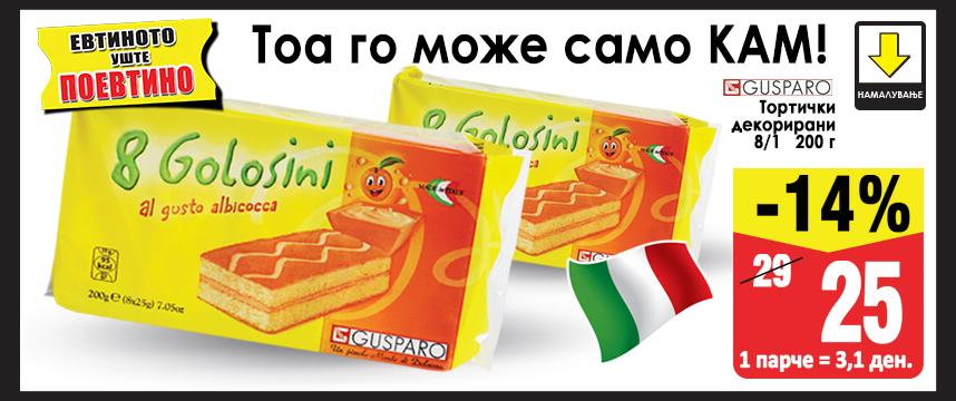 Trajno-GOLOSINI-MK