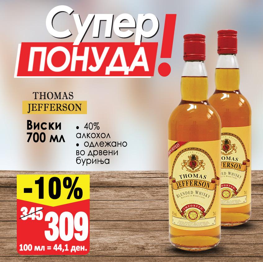 SUPER PONUDA_ВИСКИ ТОМАС ЏЕФЕРСОН_MK