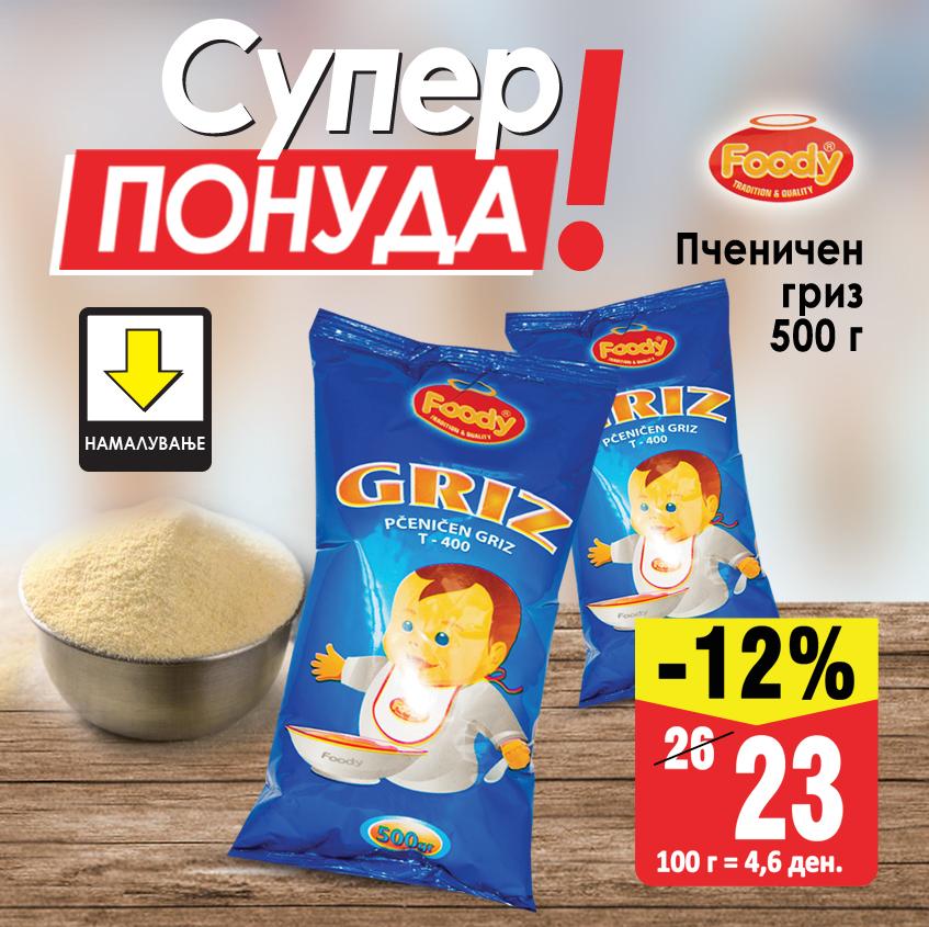 SUPER-PONUDA_griz_MK