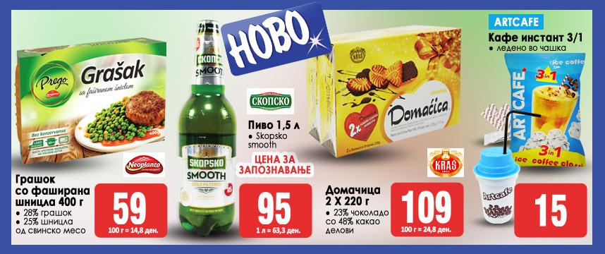 POST_NOVO_grasak-pivo-domacica-kafe-casa_MK
