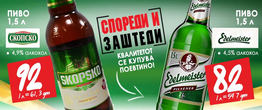 Post_SPOREDBA-PIVO-MKD