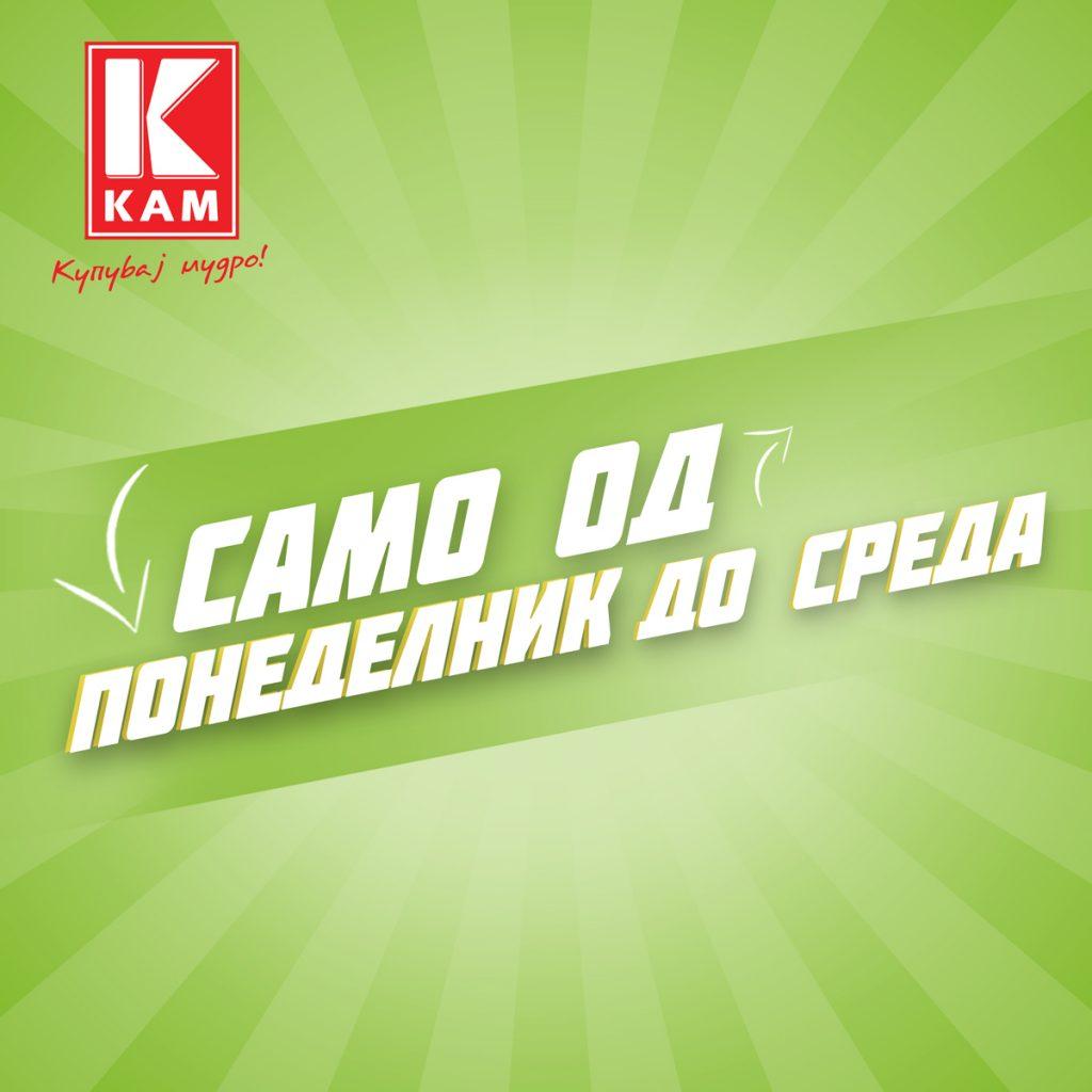 Post--MK-FB-Само-од-понеделник-до-среда