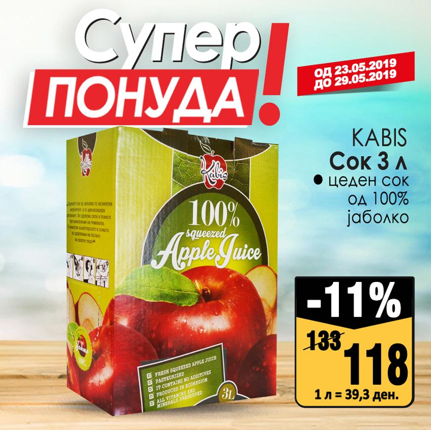 TOP-PONUDA_КАБИС-ЈАБОЛКО