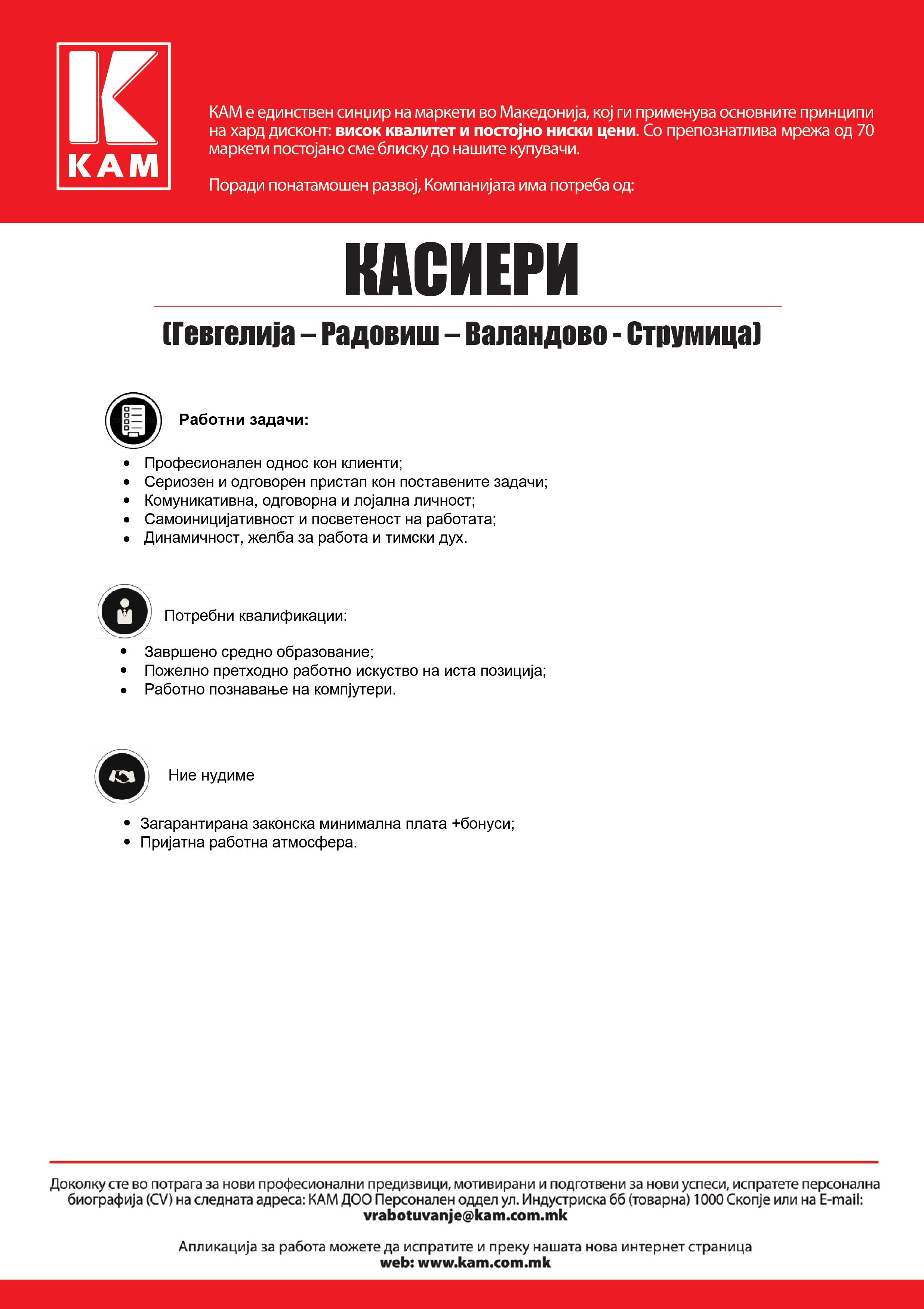03 KASIERI GEVGELIJA RADOVISH VALANDOVO STRUMICA-01