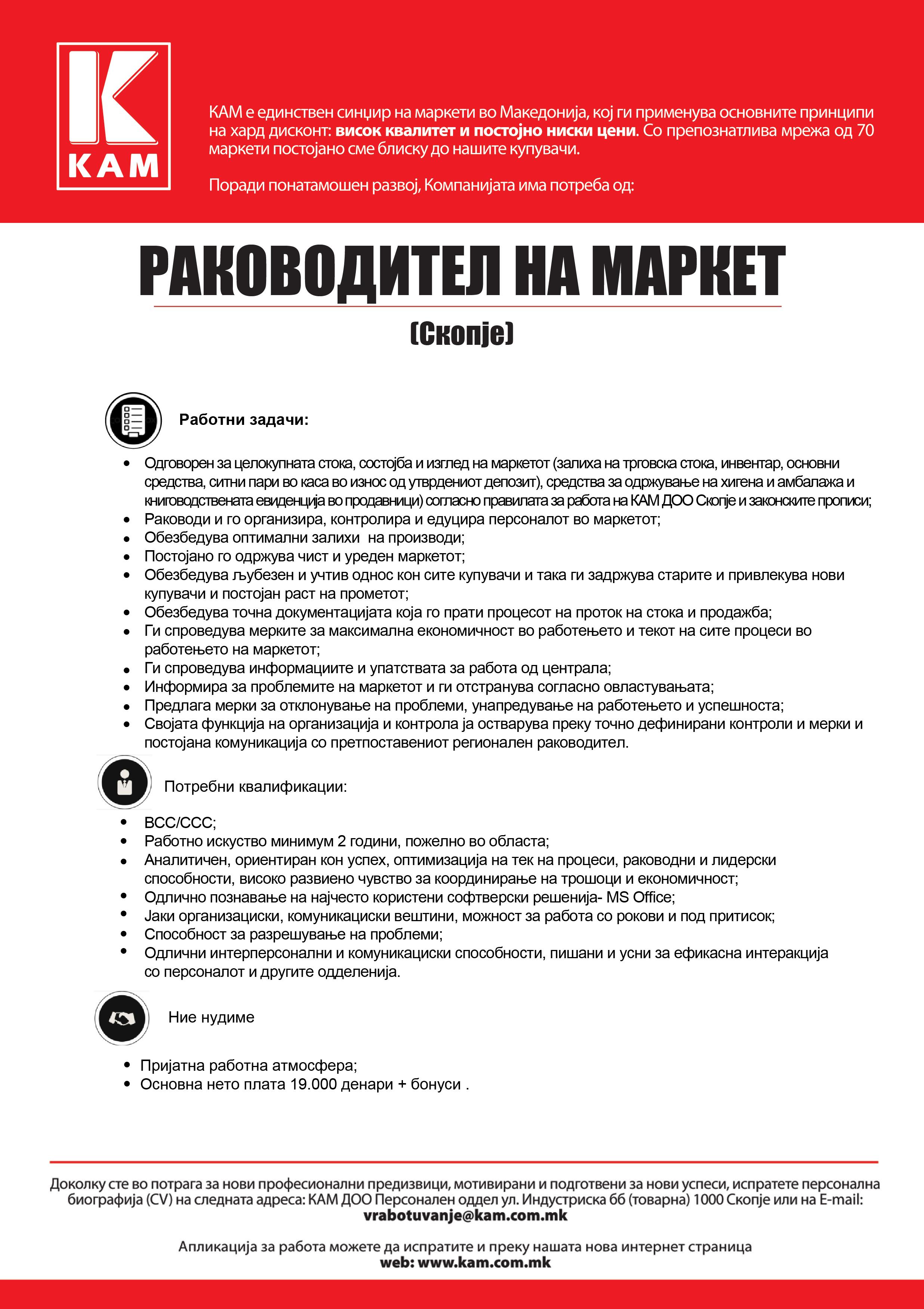 06 RAKOVODITEL SKOPJE-01