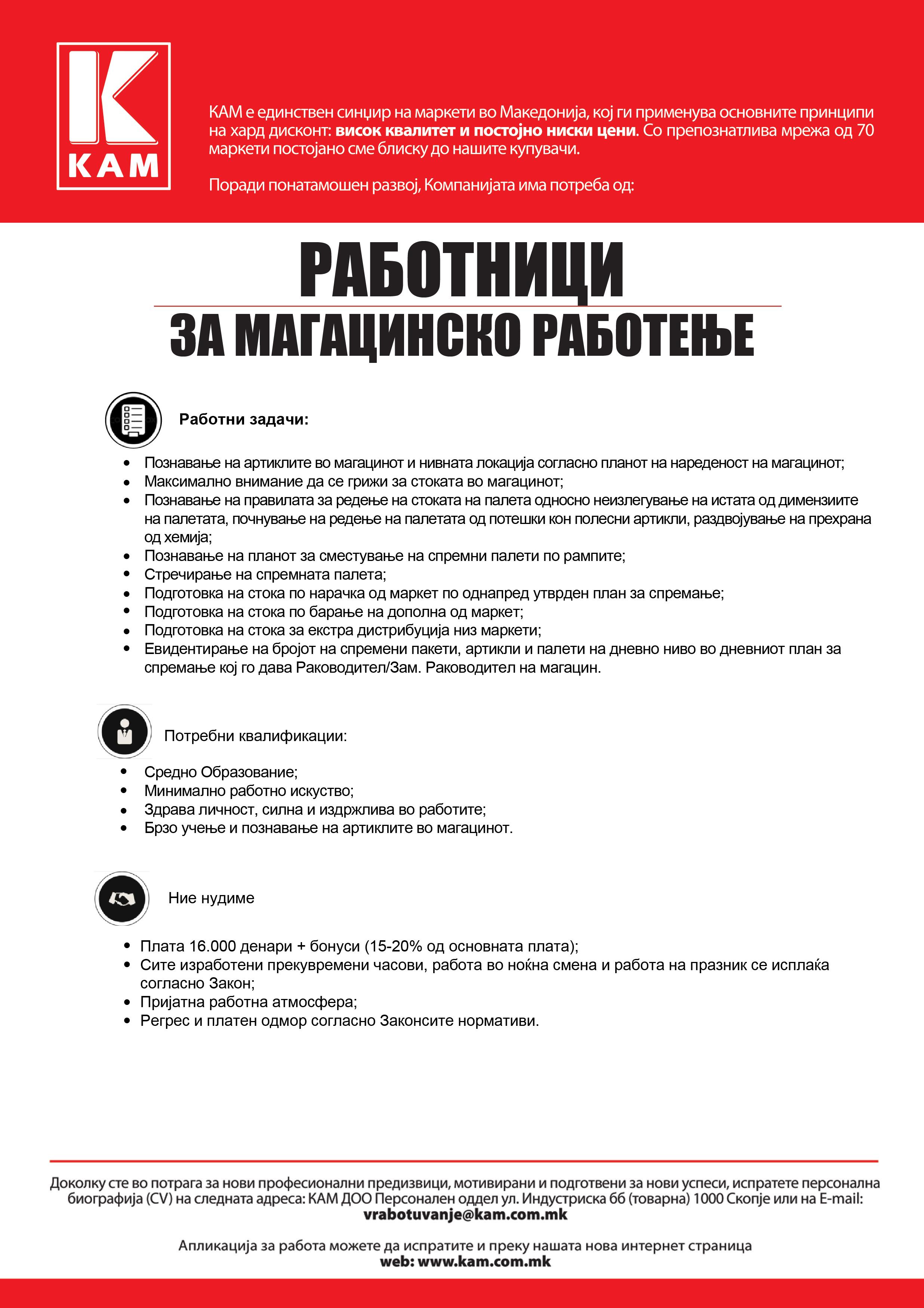 new 10 RABOTNICI ZA MAGACINSKO RABOTENJE-01