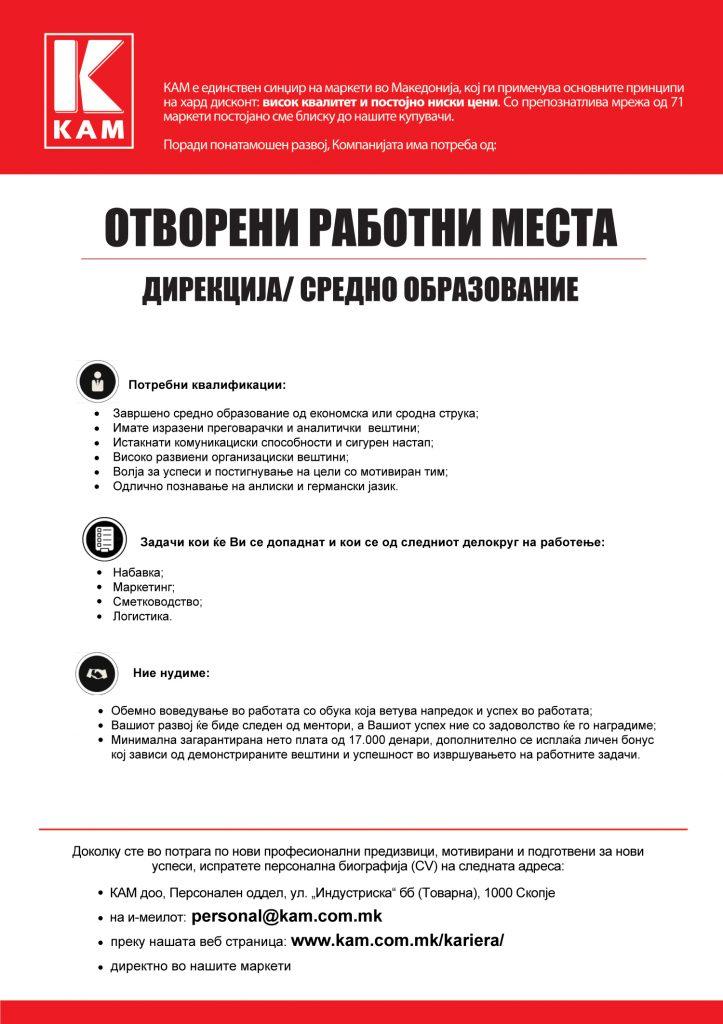 13-06-2019-SO-SREDNO_OTVORENI-RABOTNI-POZICII